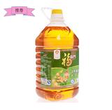 b福临门AE纯香大豆油 (非转基因)