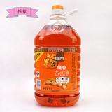 b福临门醇香大豆油