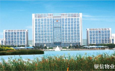 铁岭市市级行政服务中心