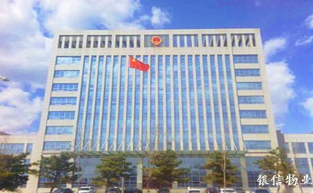 铁岭县检察院