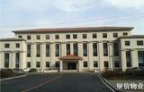 铁岭市民政局